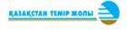 Compagnie de train nationale du Kazakhstan